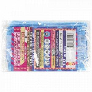 Маски одноразовые КОМПЛЕКТ 10 шт., медицинские, 3-х слойные, на резинке, голубые