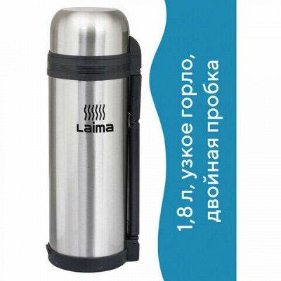 ЛАЙМА - Дезинфекция, профхимия, выгодные объёмы — ЛАЙМА-Столовая и кухонная посуда, приборы и принадлежности
