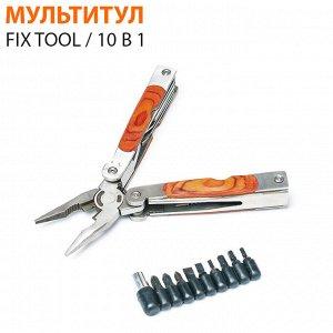 Мультитул Fix Tool / 10 в 1 с битами