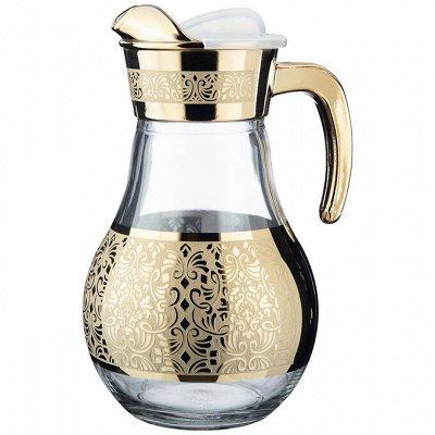 Посуда для напитков! Бокалы, фужеры, стаканы и пр — Кувшины — Бокалы, фужеры, рюмки и стопки