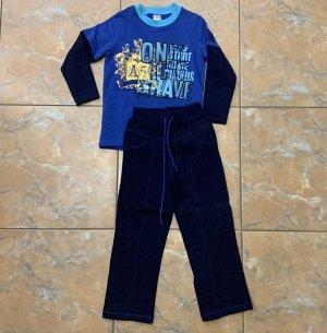 Комплект брюки и джемпер