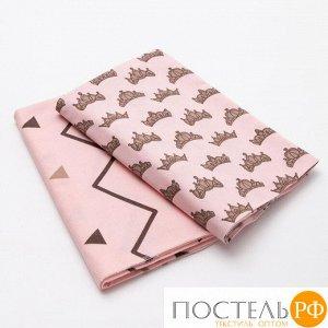 Набор пелёнок Крошка Я «Розовый шик» 75х120 см - 2 шт, 5162215