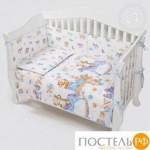 Набор для новорожденных Детство (арт. ННБ.001.011)