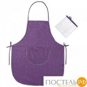 """Набор для кухни 2 предмета (полотенце 35х60 с окантовкой, фартук), 100% хлопок, """"Горошек (фиолетовый)"""""""