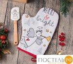 """Набор подарочный """"Merry&bright"""" с варежкой-прихваткой 5271305"""