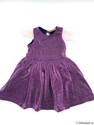 Платье Состав: . Ткань: . Платье бонито с люрексом.. Гарантии цвета нет.