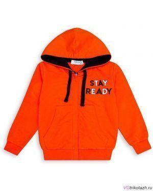 Куртка Состав: 100% хлопок. Ткань: Футер 2-х Нитка. Джемпер для мальчика с капюшоном на молнии. Гарантии цвета нет.