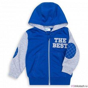 Куртка Состав: 100% хлопок. Ткань: Футер 2-х Нитка. Джемпер для мальчика с капюшоном на молнии с двумя накладными карманами. Гарантии цвета нет.