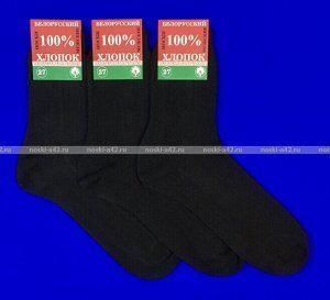 Носки мужские МС-20 Белорусский хлопок чёрные