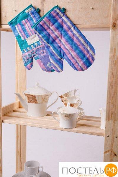 НОЧЬ НЕЖНА красивый домашний текстиль. Россия — Прихватки, Руковички — Рукавицы и прихватки