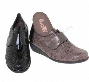 Tupie. Женские туфли. Натуральная кожа. Испания.(арт. 70600TP)