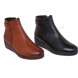 Tupie. Женские ботинки . Натуральная кожа. Испания. (арт.70262TP)