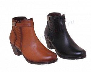 Tupie. Женские ботинки . Натуральная кожа. Испания. (арт.70462TP)