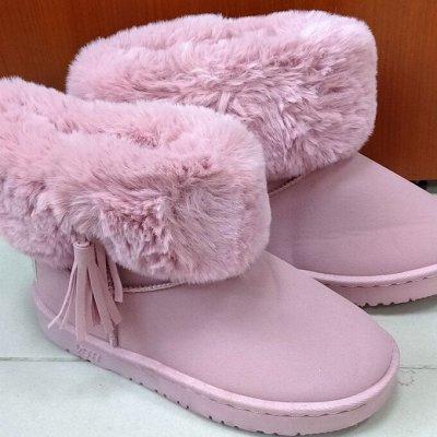 Помогите освободить склад. Товары для всей семьи. — Обувной бум -обувь почти даром  — Для женщин