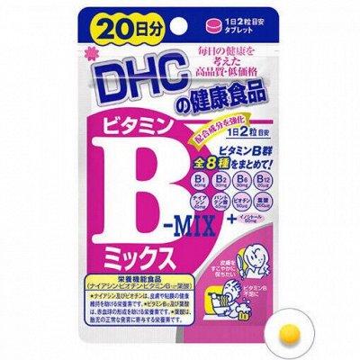 Для здоровья из Японии в наличии. Маски в наличии — Витамины для здоровья — Красота и здоровье