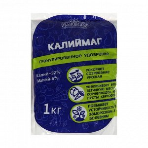 Удобрение Калиймаг,  1 кг