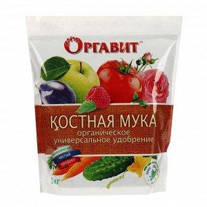 Удобрение органическое Оргавит Костная мука, 1 кг