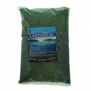 Сапропель органоминеральное удобрение, 2 л