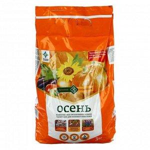 Комплексное органоминеральное удобрение, Осень, 3 кг
