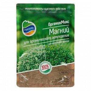 Удобрение органическое ОрганикМикс, магний для земледелия, 350 г