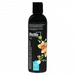 Жидкое удобрение для орхидей EffectBio, корневая подкормка, 250 мл.