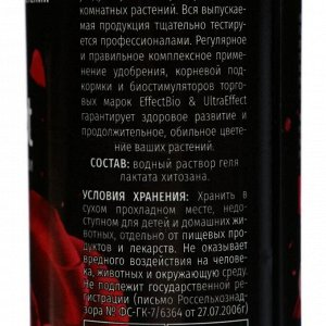 Удобрение жидкое  Антистресс универсал UltraEffect (регулятор роста), 250 мл