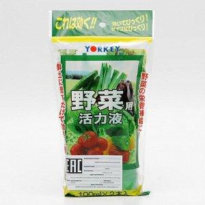Удобрение японское YORKEY для плодово-овощных культур, 100 мл, 2 шт