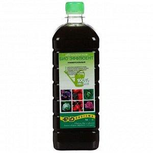 Удобрение органическое Био Эффлюент, универсальный, 1 л
