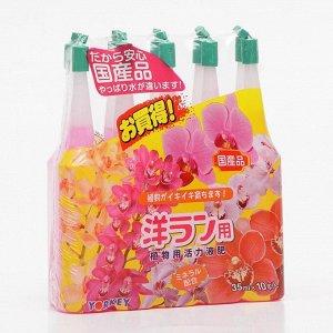 Удобрение японское YORKEY для орхидей, 35 мл, 10 шт