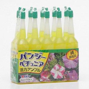 Удобрение японское YORKEY, для петуний, 35 мл, 10 шт