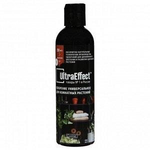 Удобрение жидкое  для  комнатных растений UltraEffect, 250 мл