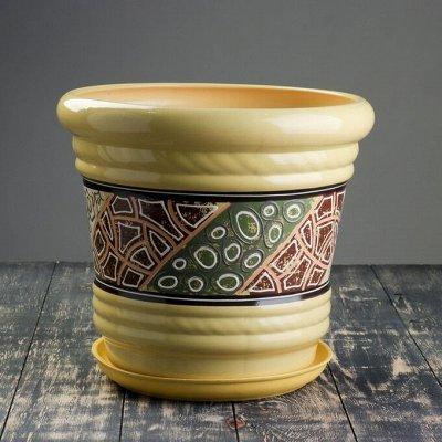 🌷 Кашпо, горшки, грунт - всё для домашних цветов и сада 🌷 — От 10 до 15 л - керамика — Кашпо и горшки
