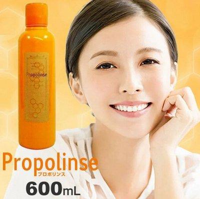 Япония для здоровья в наличии °(◕‿◕)° — Зубные щетки и зубочистки, спреи для рта — Щетки