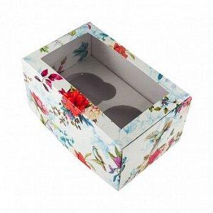 """Коробка для 2 капкейков с окном """"Цветы ассорти"""""""