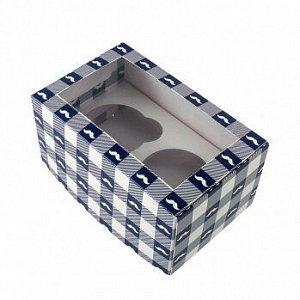 """Коробка для 2 капкейков с окном """"Усы белый/синий"""""""