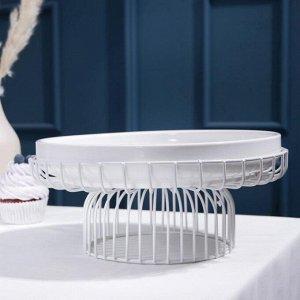 Блюдо для торта «Флора», 26,5?13 см, на металлической подставке