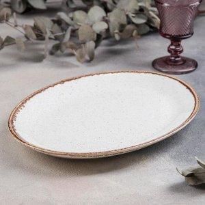 Блюдо овальное Porland, d=30 см, цвет бежевый