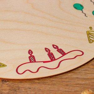 """Подставка для торта круглая """"Шарики с подарками, цветная"""", 26 см"""