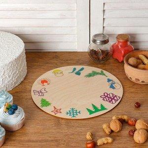 """Подставка для торта круглая """"Новый год в символике, цветная"""", 26 см"""