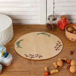 """Подставка для торта круглая """"Узоры, цветная"""", 26 см"""