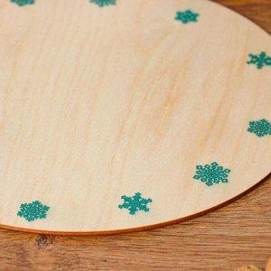 """Подставка для торта круглая """"Снежинки, цветная"""", 26 см"""