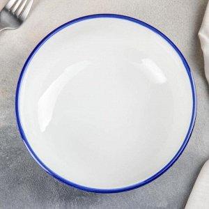 Салатник «Бриз», 17,5?7,5 см