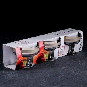 Набор креманок Ring, 220 мл, 3 шт, с гравировкой и напылением