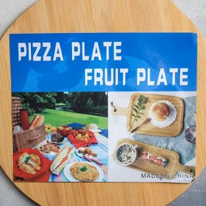 Доска для подачи пиццы и пирогов «Мардо», d=33 см