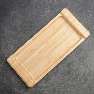 Блюдо для подачи «Бамбук», 28?13 см