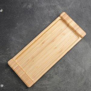 Блюдо для подачи «Бамбук», 33?14 см