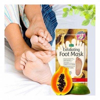 Распродажа месяца - Пенки для умывания May Island 93 руб — Педикюрные носочки — Для тела