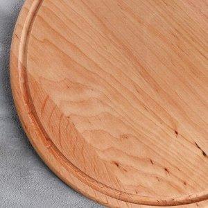 Доска для пиццы, d=27х1,5 см, массив ольхи