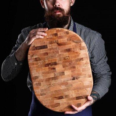 Турецкая Посуда+Посуда Праздников ,Фужеры,Стаканы,Подставки. — Кухонная утварь — Ножи и разделочные доски