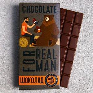 Шоколад молочный For real man, 85 г.